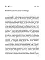 Ото Пегелер, Егзистенцијална антропологија