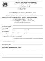 Suglasnost za elektrofiziološko ispitivanje srca sa