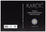 Studije o šerijatskom pravu i institucijama (Fikret Karčić)