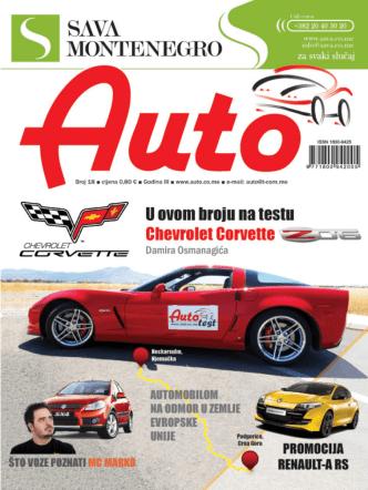 Auto magazin broj 18