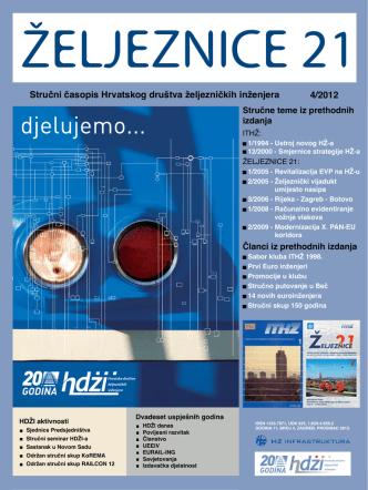 2012/4 - Hrvatsko društvo željezničkih inženjera