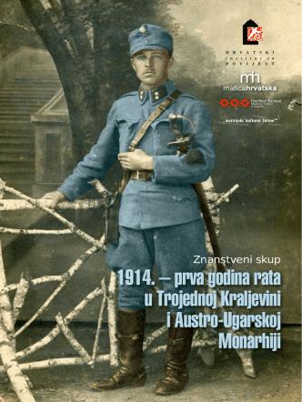 1914. – prva godina rata u Trojednoj Kraljevini i Austro
