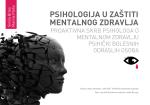Psihologija u zaštiti mentalnog zdravlja; proaktivna skrb psihologa o