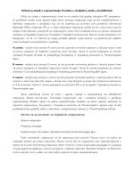 Kriteriji za ulazak u reprezentaciju, Rio 2016.