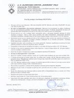 Pravila prodaje i korišćenja ski pass-a