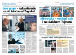 Lens grupa najkvalitetnije za oči istočno od Zagreba!