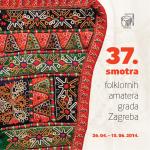 folklornih amatera grada Zagreba smotra
