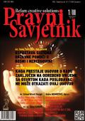 januar 2014 broj 1