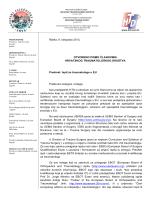 Otvoreno_pismo_Ä lanovima_HTD_14_10.pdf