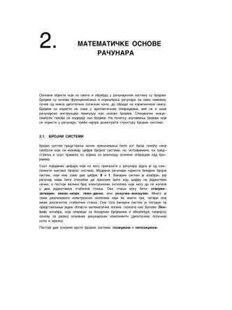 2. MATEMATI^KE OSNOVE RA^UNARA