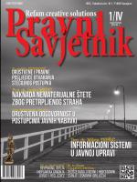 januar 2015 broj 1