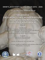 doznajte više - hrvatsko vertebrološko društvo
