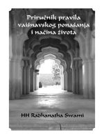 Vaishnava etiquette manual