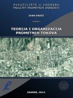 teorija i organizacija prometnih tokova