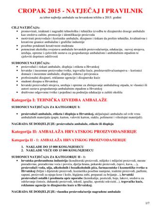CROPAK 2015 - NATJEČAJ I PRAVILNIK