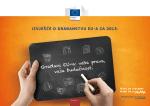 Gradani EU-a: vasa prava, vasa budućnost.