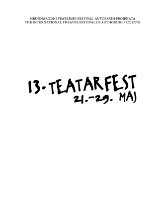 13.TF Catalog