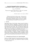 polimetriqni metod problema stvorenn universal^no sistemi znan