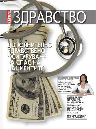 31 Naslovna - Zdravstveni Turizam