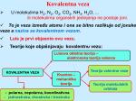 Kovalentna veza