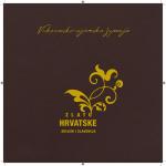 pdf, 5.7Mb - Turistička zajednica Vukovarsko