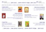 preuzmi letak (pdf dokument, 307,26 kB)