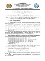 Registracioni list - Univerzitet u Travniku