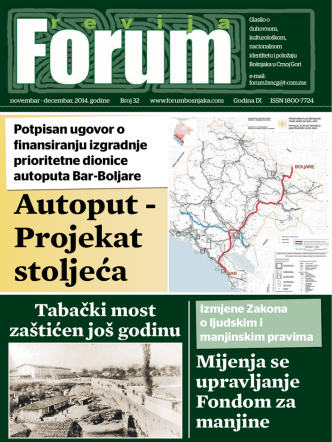 Autoput - Projekat stoljeća - forum bošnjaka/muslimana crne gore