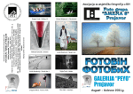 "Katalog izložbe ""FoToBiH Prnjavor 2011"