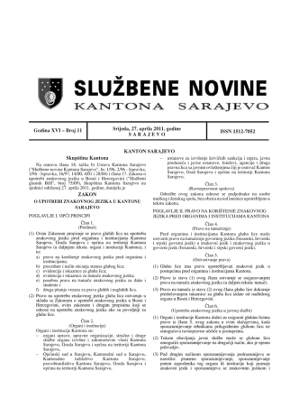 11/11, 15/11 - Ministarstvo pravde i uprave Kantona Sarajevo