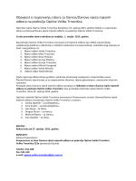 Obavijest o raspisivanju izbora za članice/članove vijeća mjesnih