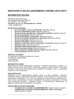Red predavanja - PMF - Sveučilište u Zagrebu