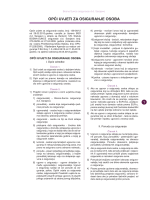 uslove korištenja police životnog štednog osiguranja (.pdf file)