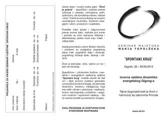 Brošura `Spontani krug`