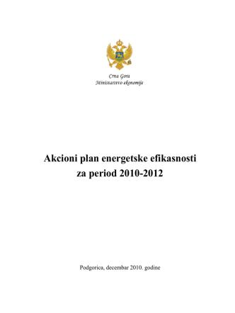 - Ministarstvo ekonomije
