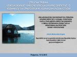 Boban Jolović - Usklađivanje BIH zakonodavstva sa ODV EU