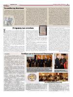 Η τήρηση των εντολών - Greek Orthodox Metropolis of Toronto