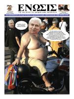 """Τεύχος 11/2012 - Βιβλιοπωλείο """"Γιαλούσα"""""""