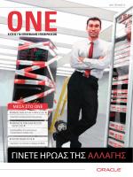 ONE Catalogue November 2011