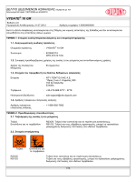 MSDS - DuPont Vydate 10 GR (PDF)