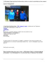 Ο FIFA players` Agent Αχιλλέας Χατζηνικολάου, αναλύει τον ρόλο του