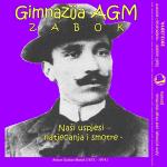 Gimnazija AGM