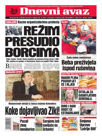 Beba pre`ivjela ispod ru{evina - Udruzenje Bosna i Hercegovina