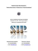 Μελέτη για το πρωτόκολλο SIP
