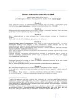 Zakon o administrativnim pristojbama BiH - nesluzbeni