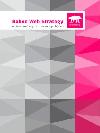 Baked Profile - Baked Web Strategy