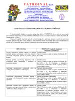 Zakonski osnov za ZOP.pdf