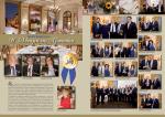 Βραδιά Βραβεύσεων 2014