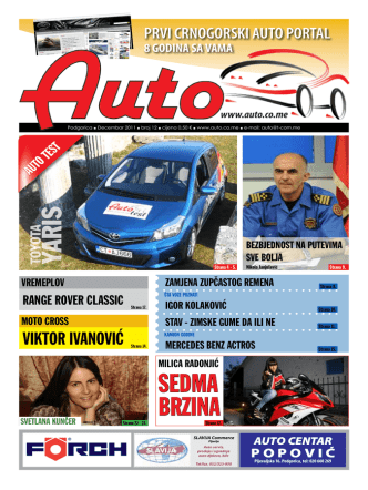 Auto časopis: decembar 2011