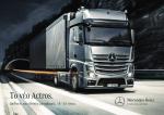 Το νέο Actros. Διεθνείς και εθνικές μεταφορές. 18 – 26 τόνοι» (PDF, 9